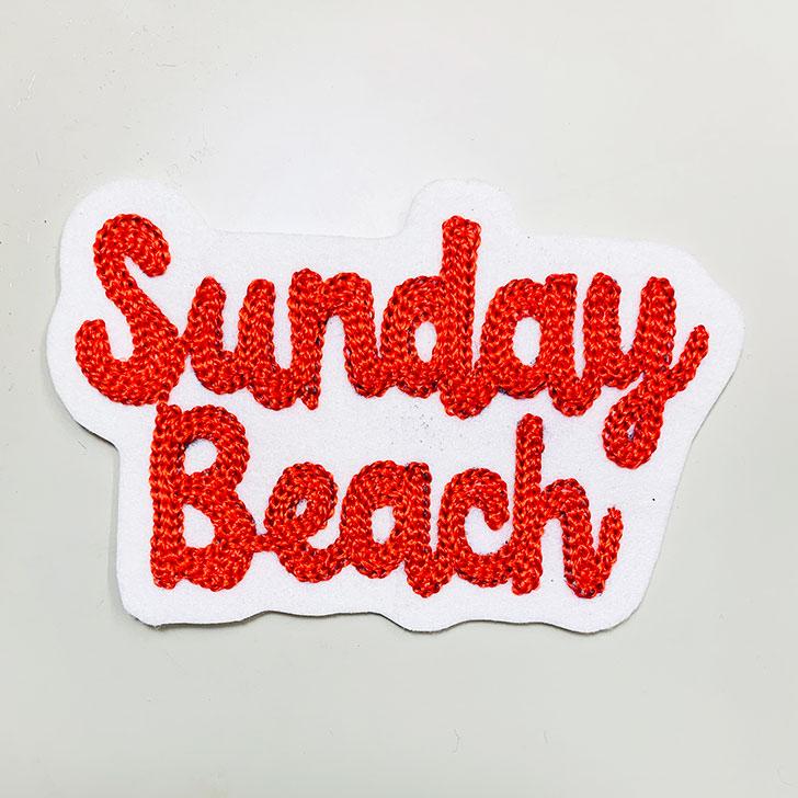 サンデービーチクルーザー チェーン刺繍ワッペン